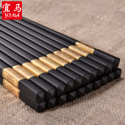 宜马家用合金筷子