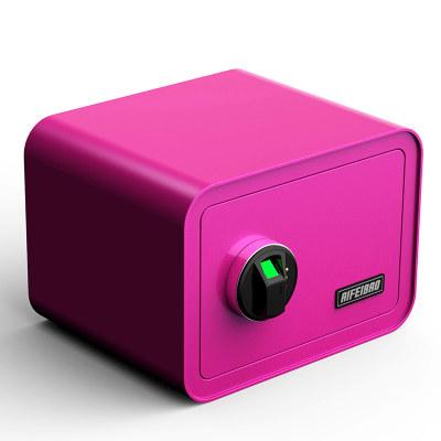 艾斐堡家用小型保险箱